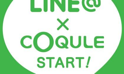 COQULEline2