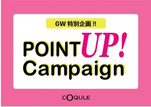 GWUPpoint20190425