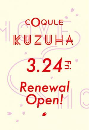 KUZUHA