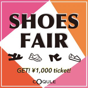 shoesfair